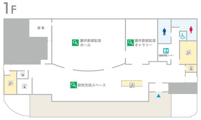 藤井節郎記念医科学センター1階