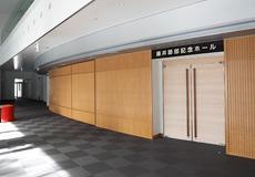 Center hole(センターホール)