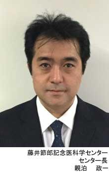 藤井節郎記念医科学センター センター長 親泊政一