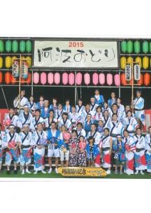 2015阿波踊り