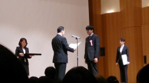 徳島県科学技術大賞