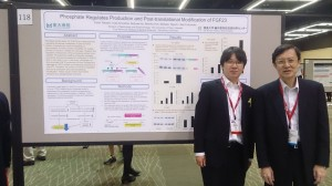 ASBMR 2015 in Seattle