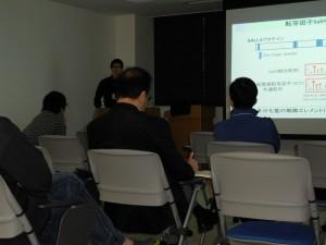 emb seminar vol.7-009