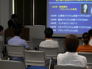 第5回初期発生学セミナー