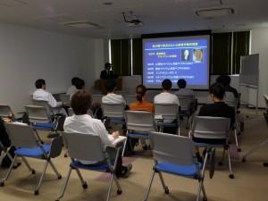 emb seminar vol5-004