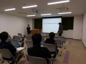 第6回初期発生学セミナー