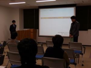 emb seminar vol6-005