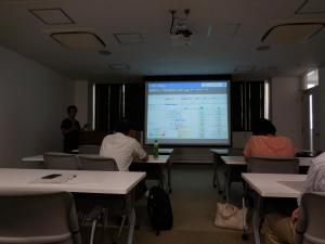 emb seminar vol9-002