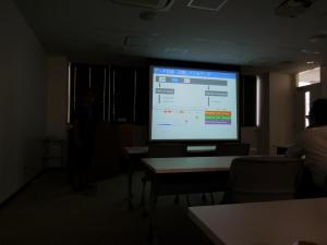 emb seminar vol9-003